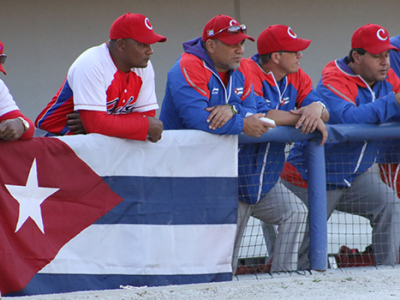 Cuban National Team Dugout